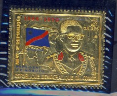 Congo Kinshasa - Zaire Cat COB-OBP  Nr 966    (xx) - Zaïre