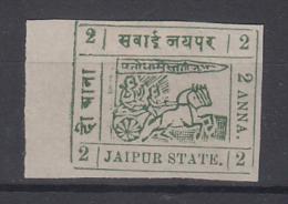 Jaipur State India 1912-22  2A Imperf   # 81205 S  Inde Indien - Jaipur