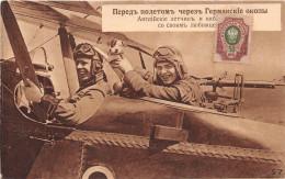 ¤¤  -  Carte Russe   -  Aviateurs , Avion , Aviation   -  ¤¤ - Russie