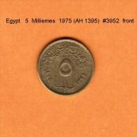 EGYPT   5  MILLIEMES   1975 (AH 1395)   (KM # 445) - Egypt