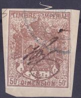 11186# ALSACE LORRAINE 1870 MANTEAU IMPERIAL SURCHARGE 50 Centimes BRUN - Revenue Stamps