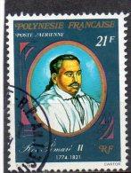 POLYNESIE FRANCAISE        21 F    Année1976    Y&T:PA 107   (oblitéré) - Oblitérés
