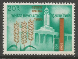 India. 1968 Wheat Revolution. 20np MH - India
