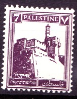 Palestine, 1932, SG 105, Mint Hinged - Other