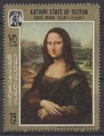 Aden Seiyun - 1967 Leonardo Da Vinci MNH__(TH-11832) - Aden (1854-1963)
