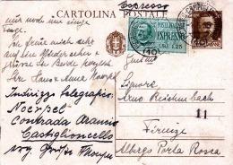 ITALIEN 1935,  30 Cent Ganzsache Mit 1.25 ESPRESSO Zusatzfrankierung Auf Pk - 1900-44 Victor Emmanuel III.
