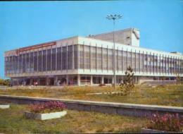 Kazakhstan-Postal Stationery Postcard 1980,unused -Tzelinograd- Palace Of Youth - 2/scans - Kazakhstan