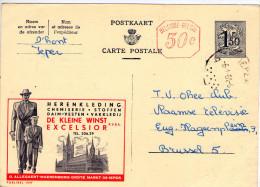 IEPER   , Cartolina Postale Pubblicitaria   * - Ieper