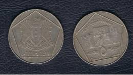 SIRIA / SYRIA - 5 Pound 1996   KM123 - Siria