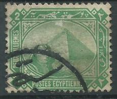Egitto, 1888/1906 - 2m Green - Nr.44a Usato° - 1866-1914 Khedivato Di Egitto