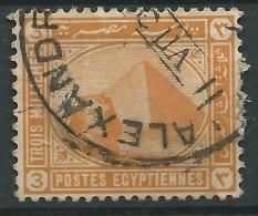 Egitto, 1888/1906 - 3m Orange - Nr.46a Usato° - 1866-1914 Khedivato Di Egitto