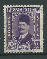 Egitto, 1927/37 - 10m King Fuad - Nr.137 Usato° - Usati
