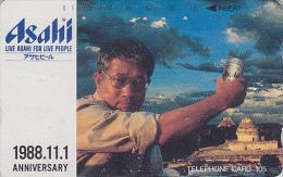 Télécarte Japon - BIERE ASAHI - BEER Japan Phonecard - BIER Telefonkarte - CERVEZA - 620 - Lebensmittel