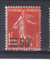 FRANCE  N° 225* (1926) - France