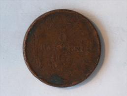 VATICAN PAPAL STATES 5 BAIOCCHI 1853 R MAX AN VII - Vatican