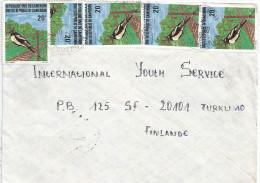Cameroon Cameroun 1985 Akom II RU Hirondelle Swallow Bird Cover - Kamerun (1960-...)