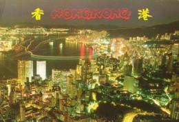 HK Night View Glimmers Like Stars - China (Hongkong)