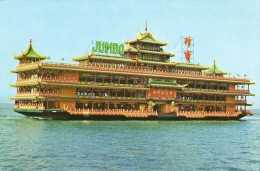 Floting Restaurant Jumbo Aberdeen - China (Hongkong)
