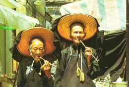 Village Woman Kathing Walled City - China (Hongkong)