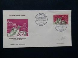 40.105   FDC  1964 - Frans-Somaliland (1894-1967)