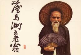 Old Man At Lukmachow N.T. HK - China (Hongkong)