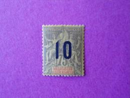 Madagascar Poste Neuf  N° 114 * Charnière  ( Lot 25 ) - Madagascar (1889-1960)