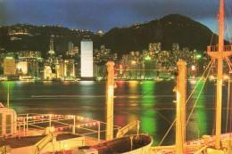 Hong Kong By Night - China (Hongkong)