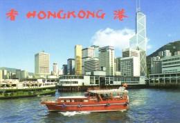The New Buildings Of Central And Wan Chai - China (Hongkong)