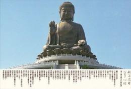 The Giant Buddha - China (Hongkong)