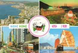 4 In One - China (Hongkong)