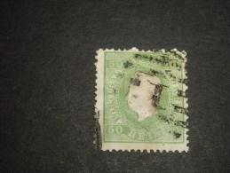 Stamp Portugal Classique Abimé - Oblitérés