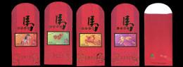 "Hong Kong 2014 ""Lunar New Year Animal Souvenir Cards"", Covers, Souvenirs - 1997-... Sonderverwaltungszone Der China"
