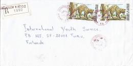 Cameroon Cameroun 1997 Douala Aeroport Civit Cat Registered Cover - Kameroen (1960-...)