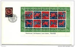SUEDE 1974  FDC  Noël  Broderie Bloc Feuillet Et Timbre   Mi Nr 875 + Bloc 6 - FDC