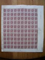 Venezuela 1911, Sanabria - Instrucción - Revenue - Fiscal **, MNH (Complete Sheet) - Venezuela