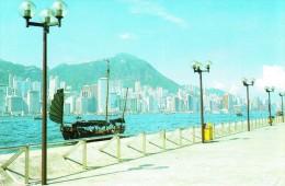 Central District - China (Hongkong)