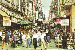 Street Scene - China (Hongkong)
