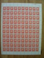 Paraguay 1940, Unión Panamericana **, MNH (Complete Sheet) - Paraguay