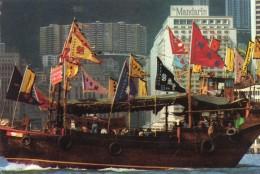 Chinese Junk - China (Hongkong)