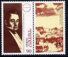 ARMENIA 1996 Griboyedov Bicentenary MNH / ** - Armenia