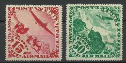 TANNU TUVA 1934 Michel 52 & 54 Fluzeug über Landschaften MNH - Touva