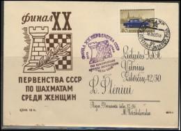 RUSSIA USSR Private Cancellation LATVIA RIGA Klub 008 Chess Women Competition - 1923-1991 UdSSR