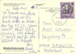 Österreich 1995 Mauters >> Bayreuth D - 1945-.... 2ème République