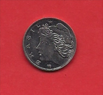 BRASIL, 1969, XF Circulated Coin, 1 Centavo,  Stainless Steel, Km575.2, C1793 - Brazilië