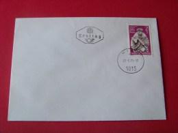 Österreich  Ersttags   Brief   1971    Mi.  1363    / ( T - 16 ) - Entiers Postaux