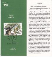 Stamped Information Se-tenent Parijat, Divine Tree, Night Jasmine, Flower, Medicinal Plant, Health, India 1997 - Trees