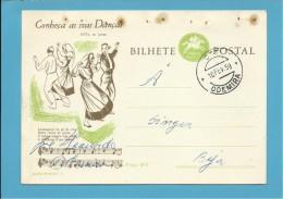 ODEMIRA - BEJA - 10.02.1959 - AGENTE SINGER - INTEIRO POSTAL STATIONERY - CONHEÇA AS SUAS DANÇAS N.º 60 - PORTUGAL - Postal Stationery