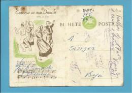ODEMIRA - BEJA - 06.02.1959 - AGENTE SINGER - INTEIRO POSTAL STATIONERY - CONHEÇA AS SUAS DANÇAS - PORTUGAL - Entiers Postaux