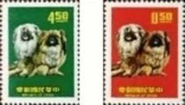 Taiwan 1969 Chinese New Year Zodiac Stamps  - Dog Pet 1970 - 1945-... Republic Of China
