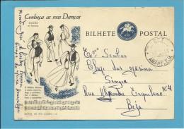 AMARELEJA - BEJA - 11.08.1963 - SINGER - INTEIRO POSTAL STATIONERY - CONHEÇA AS SUAS DANÇAS - MALHÃO - PORTUGAL - Enteros Postales